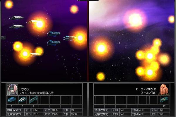 ブラウザ銀河大戦の画像3