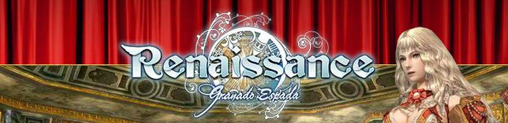 グラナド・エスパダのタイトル画像1
