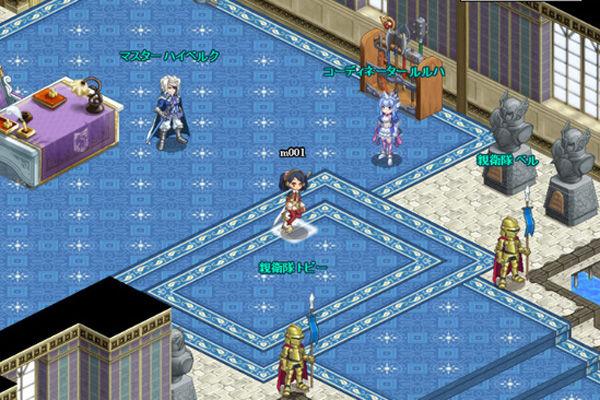 剣と魔法のログレスの画像2