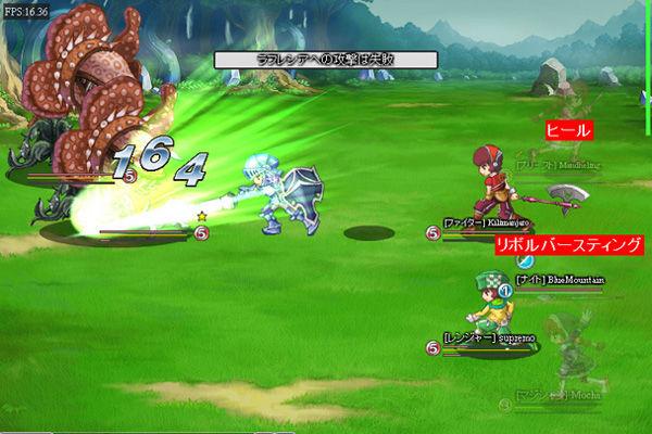 剣と魔法のログレスの画像5